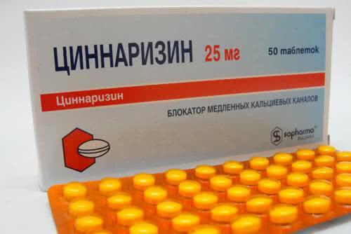 Таблетки Циннаризин