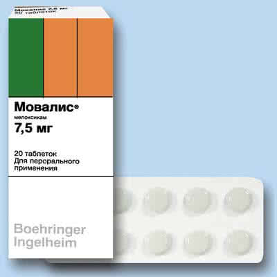 Мовалис таблетки аналоги