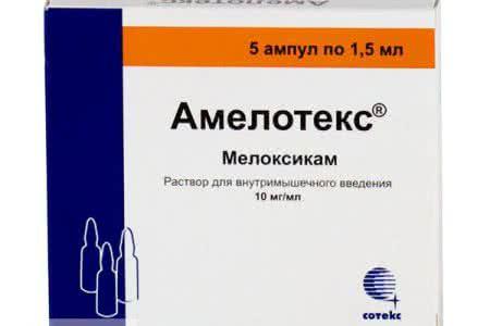 Амелотекс в уколах