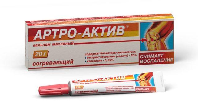 Артро таблетки: инструкция по применению