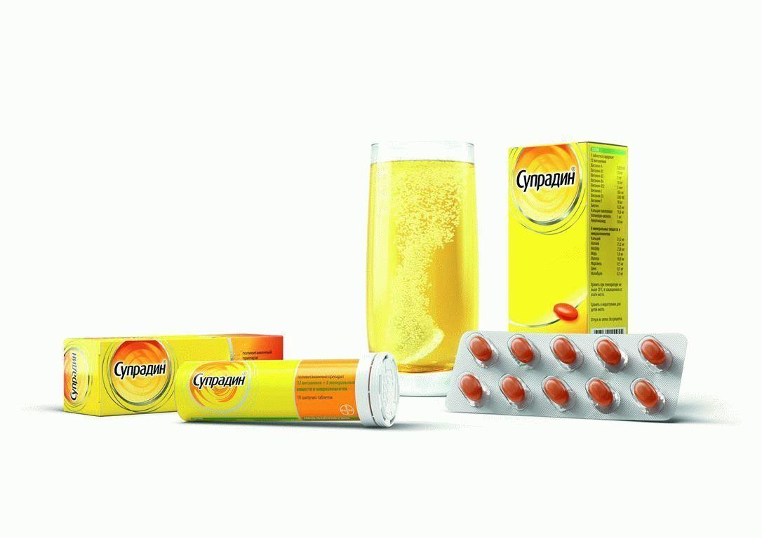 Супрадин: источник витаминов и здоровья